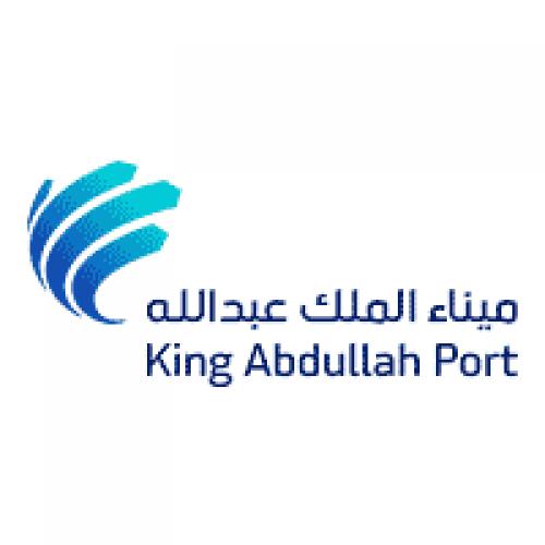 شركة تطوير الموانئ توفر وظيفة لحملة الدبلوم بمسمى مسؤول حركة السفن