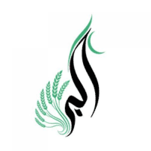 جمعية البر الخيرية بحوطة سدير توفر وظيفة إدارية بمسمى أمين مستودع