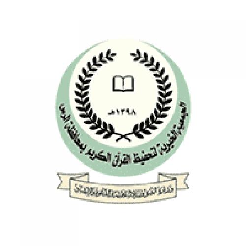 جمعية تحفيظ القرآن بالرس توفر وظائف تعليمية شاغرة للرجال والنساء