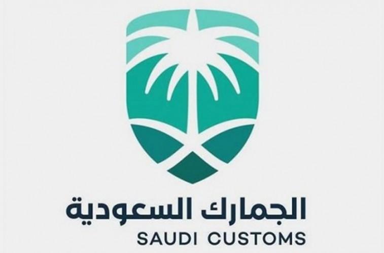 الجمارك تعلن وظائف في المطارات والموانئ والمنافذ البرية بجميع مناطق المملكة