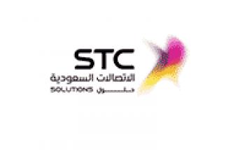 شركة الاتصالات السعودية حلول تعلن التدريب التعاوني بعدة تخصصات