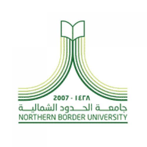 جامعة الحدود الشمالية تعلن أسماء المقبولين في برامج الدراسات العليا
