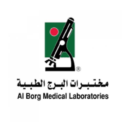 مختبرات البرج الطبية توفر وظائف نسائية لحملة الثانوية العامة بالرياض