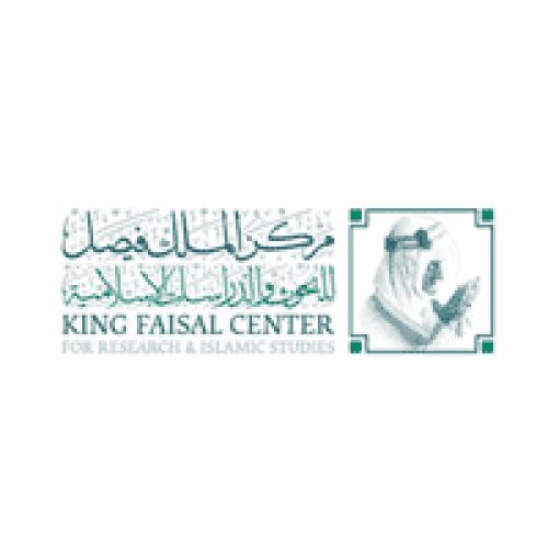 مركز الملك فيصل للبحوث والدراسات الإسلامية يوفر وظيفة إدارية للجنسين
