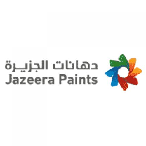 شركة دهانات الجزيرة توفر وظائف بمجال الإدارة والتسويق والإنتاج المرئي