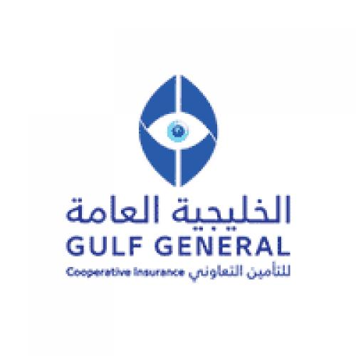 الشركة الخليجية العامة للتأمين التعاوني توفر وظائف لحملة البكالوريوس