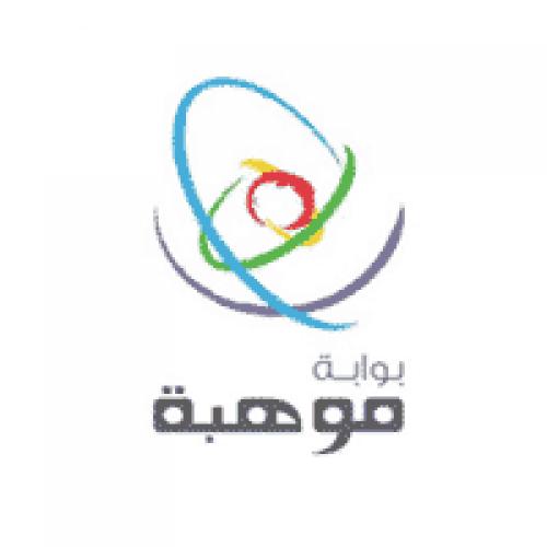 مؤسسة الملك عبدالعزيز للموهبة توفر وظيفة بمجال التعليم الإلكتروني