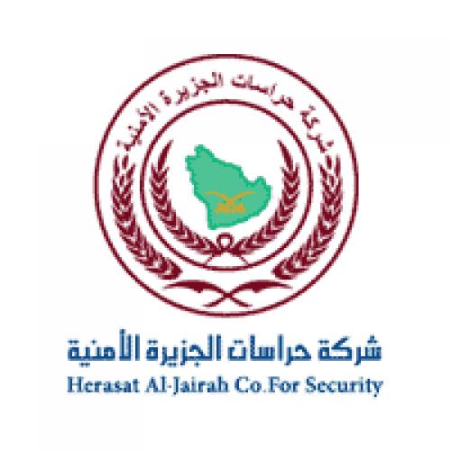 شركة حراسات الجزيرة الأمنية توفر وظائف إدارية وأمنية بالرياض