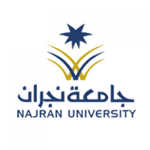 جامعة نجران تعلن موعد التسجيل بعدد من الدبلومات العالية والمتوسطة