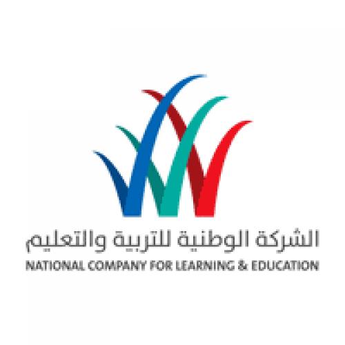الشركة الوطنية للتربية والتعليم توفر وظيفة بالشؤون القانونية والامتثال