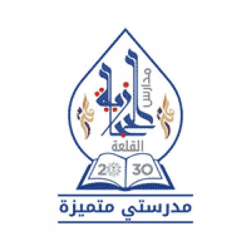 مدارس القلعة الحجازية توفر وظائف تعليمية وصحية بالمدينة المنورة