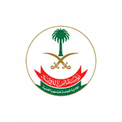 رئاسة أمن الدولة تعلن فتح باب القبول والتسجيل لحملة الثانوية العامة