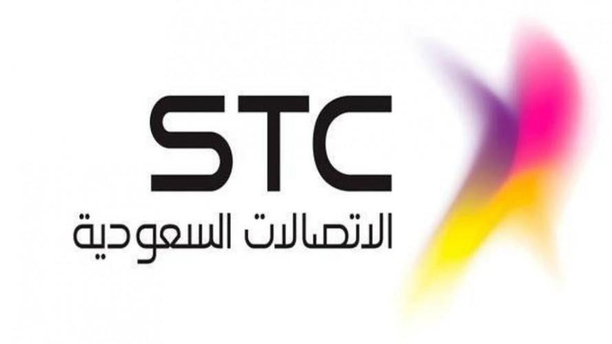 شركة الإتصالات السعودية توفر وظائف هندسية وإدارية لحملة البكالوريوس