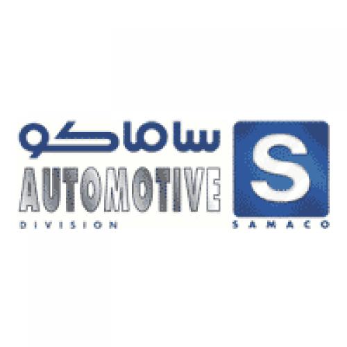 شركة ساماكو للسيارات توفر وظائف بمجال المبيعات بالرياض والخبر وجدة
