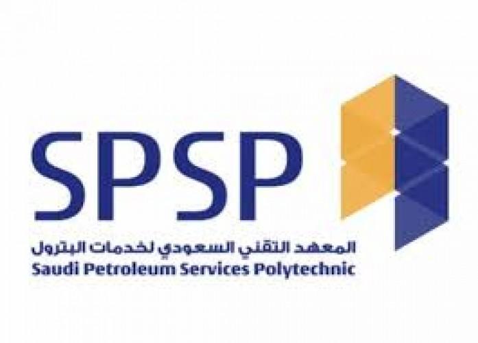 المعهد التقني السعودي لخدمات البترول يوفر وظيفة شاغرة بمسمى إداري