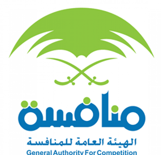 الهيئة العامة للمنافسة توفر وظائف إدارية وتقنية للجنسين بالرياض