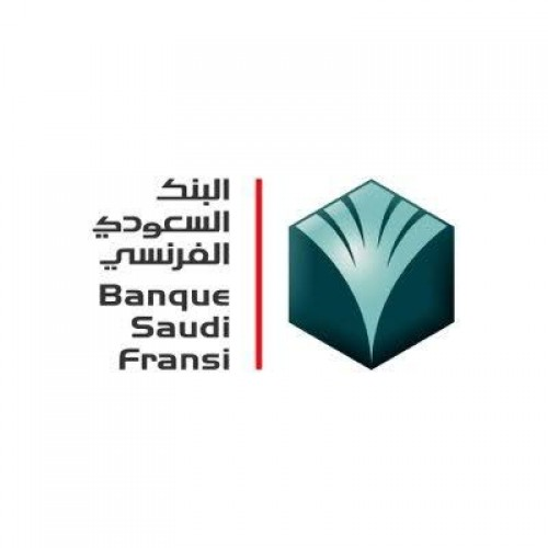 البنك السعودي الفرنسي يوفر وظائف شاغرة بمجال التصميم والموارد البشرية