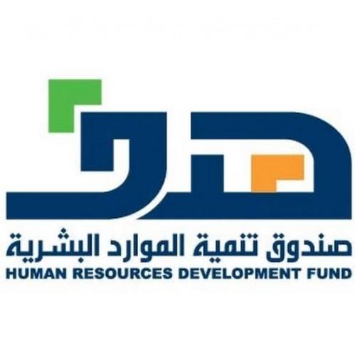 صندوق هدف يوفر 28 ألف فرصة تدريبية للطلاب والطالبات خلال فترة الصيف