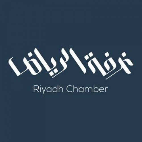 غرفة الرياض تعلن توفر 405 وظائف شاغرة للرجال والنساء بالقطاع الخاص