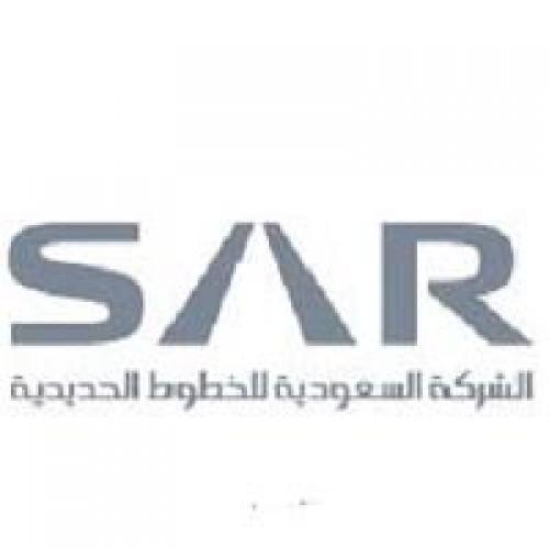 الشركة السعودية للخطوط الحديدية توفر وظائف إدارية لحملة البكالوريوس