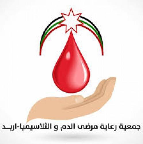 جمعية رعاية مرضى الدم بمنطقة جازان تعلن توفر وظائف إدارية للجنسين