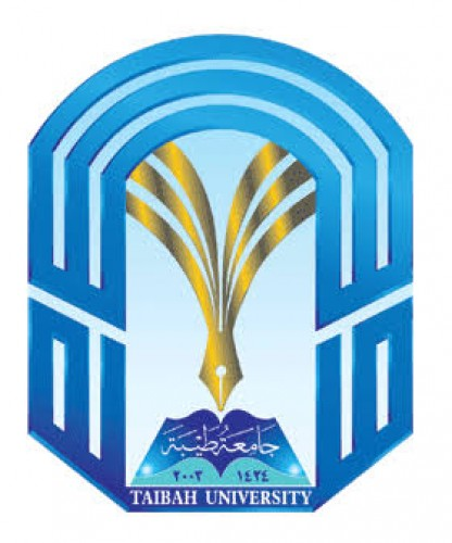 جامعة طيبة تعلن أسماء المرشحين والمرشحات ببرامج الدراسات العليا