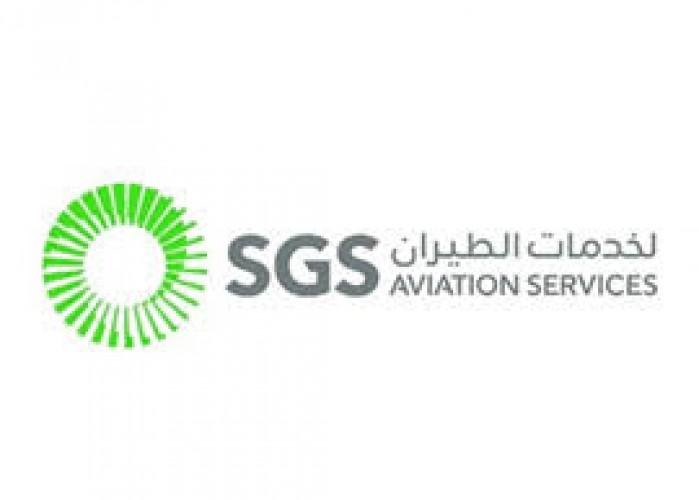 الشركة السعودية للخدمات المحدودة توفر وظيفة بجدة بمسمى مدير مشروع