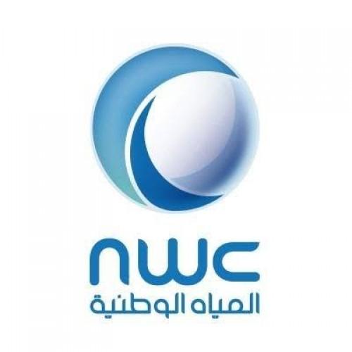 شركة المياه الوطنية تعلن أسماء أكثر من 1500 مرشح مبدئياً للوظائف
