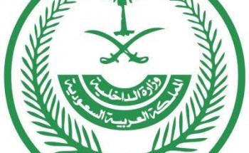 قوات الأمن الخاصة تعلن نتائج الفرز المبدئي للمتقدمين للوظائف العسكرية