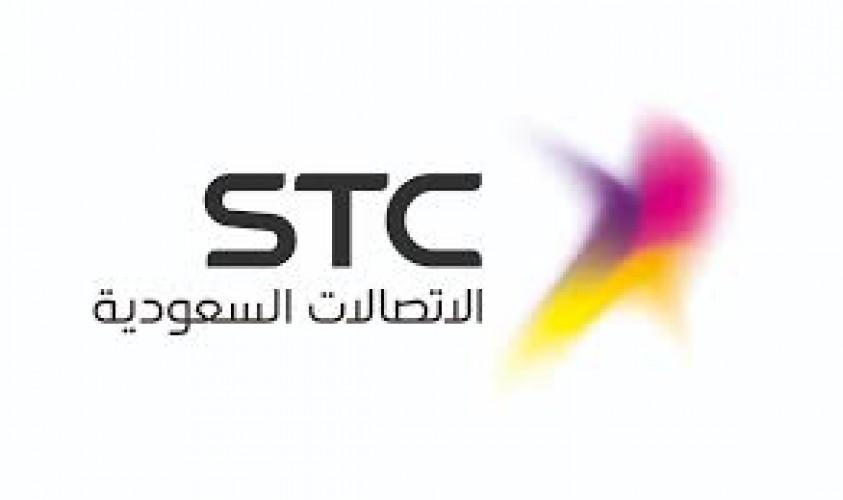 الإتصالات السعودية توفر 5 وظائف شاغرة لحملة البكالوريوس فما فوق