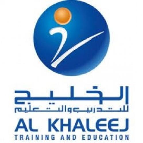 الخليج للتدريب والتعليم توفر 6 وظائف للرجال لحملة الدبلوم بالرياض
