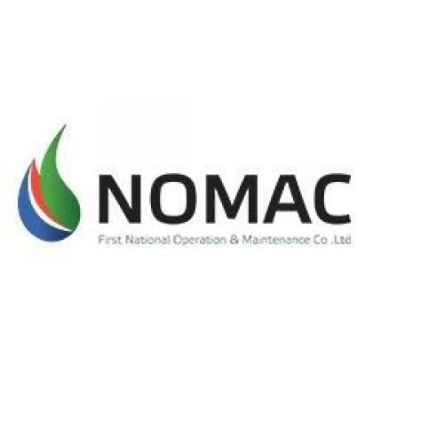 شركة نوماك توفر وظائف هندسية لذوي الخبرة العالية من حملة البكالوريوس