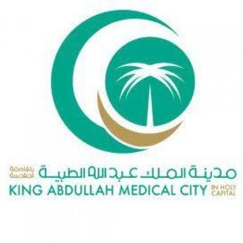 مدينة الملك عبدالله الطبية تعلن بدء التقديم في وظائف الكادر الهندسي