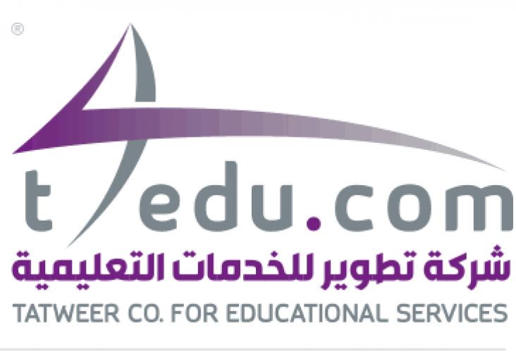 شركة تطوير للخدمات التعليمية توفر وظائف بمجال الحاسب الآلي والشبكات