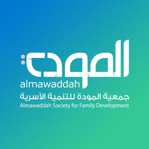 جمعية مودة للتنمية الأسرية توفر وظيفة إدارية شاغرة للرجال بجدة