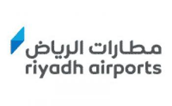 مطارات الرياض توفر 4 وظائف إدارية وهندسية للجنسين عبر تمهير