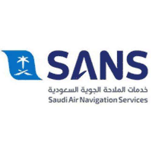 شركة خدمات الملاحة الجوية السعودية توفر وظيفة بمجال التصميم بجدة