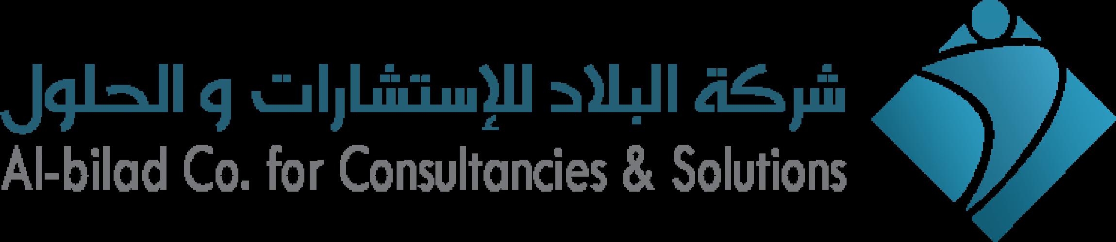 شركة البلاد للاستشارات والحلول رياض الاطفال