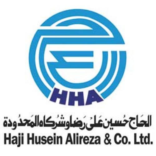 وظائف فنية وإدارية شاغرة لحملة الثانوية فما فوق لدى شركة الحاج حسين علي رضا وشركاه المحدودة لعدة مدن