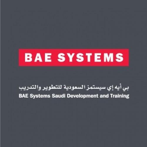 وظائف تعليمية وهندسية شاغرة لدى شركة بي إيه إي سيستمز السعودية في الطائف والظهران