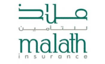 شركة ملاذ للتأمين توفر وظيفة إدارية شاغرة بالرياض بمسمى محاسب