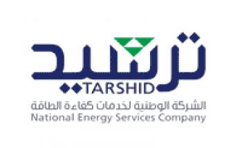 الشركة الوطنية لخدمات كفاءة الطاقة توفر وظائف إدارية شاغرة بالرياض