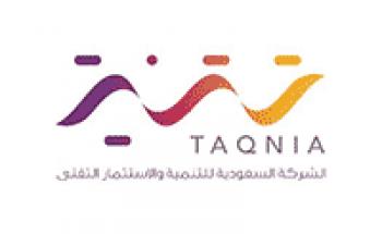 الشركة السعودية للتنمية والاستثمار التقني توفر وظيفة للجنسين بالرياض