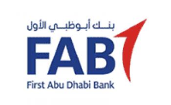 بنك أبوظبي الأول يوفر وظائف لحملة الثانوية فما فوق بجدة والخبر والرياض