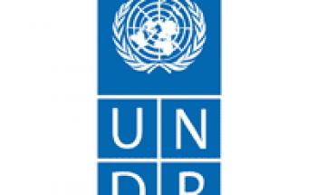 برنامج الأمم المتحدة الإنمائي يوفر وظائف إدارية للجنسين بالرياض