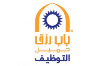 باب رزق جميل يوفر وظائف إدارية شاغرة للرجال والنساء بمدينة الرياض