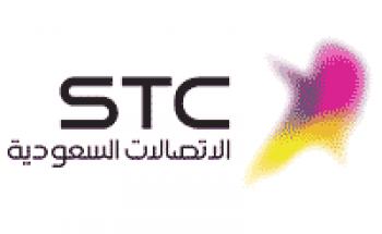 شركة الإتصالات السعودية توفر وظيفة بمجال الموارد البشرية بالرياض