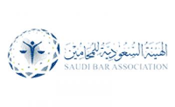 الهيئة السعودية للمحامين توفر وظائف تقنية للجنسين حديثي التخرج بالرياض
