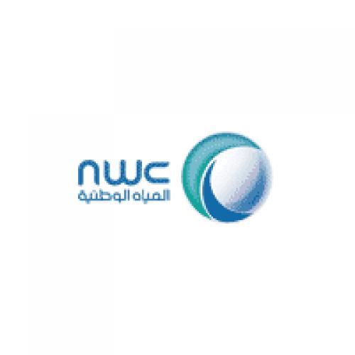 شركة المياه الوطنية توفر وظائف إدارية شاغرة لحملة البكالوريوس