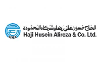 شركة الحاج حسين توفر وظائف لحملة البكالوريوس بالمنطقة الوسطى والشرقية
